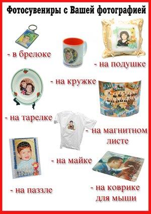 http://foton1.ru/img/small/297165.jpg